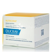 Ducray Nutricerat Masque Ultra Nutritive - Μάσκα επανόρθωσης μαλλιών, 150ml