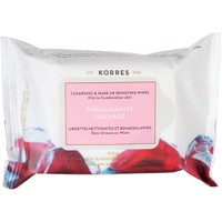 KORRES ΡΟΔΙ CLEANSING & MAKE-UP WIPES 25ΤΕΜ