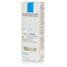 La Roche Posay Hydraphase Intense Legere, 50ml