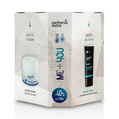 PATHENOL - PROMO PACK PANTHENOL EXTRA ME + YOU Face and Eye Cream (50ml) & MEN Face & Eye Cream (75ml)