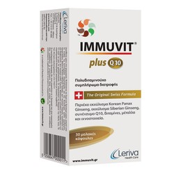 Immuvit Plus Q10 30 caps