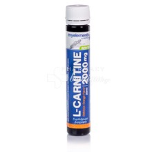 My Elements L-Carnitine 2000mg Liquid, 1 amp. x 20ml
