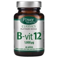 Power Health Classics Platinum B-Vit12 1000mg 60 Tαμπλέτες