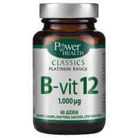 Power Health Classics Platinum B-Vit12 1000mg 60 Δισκία