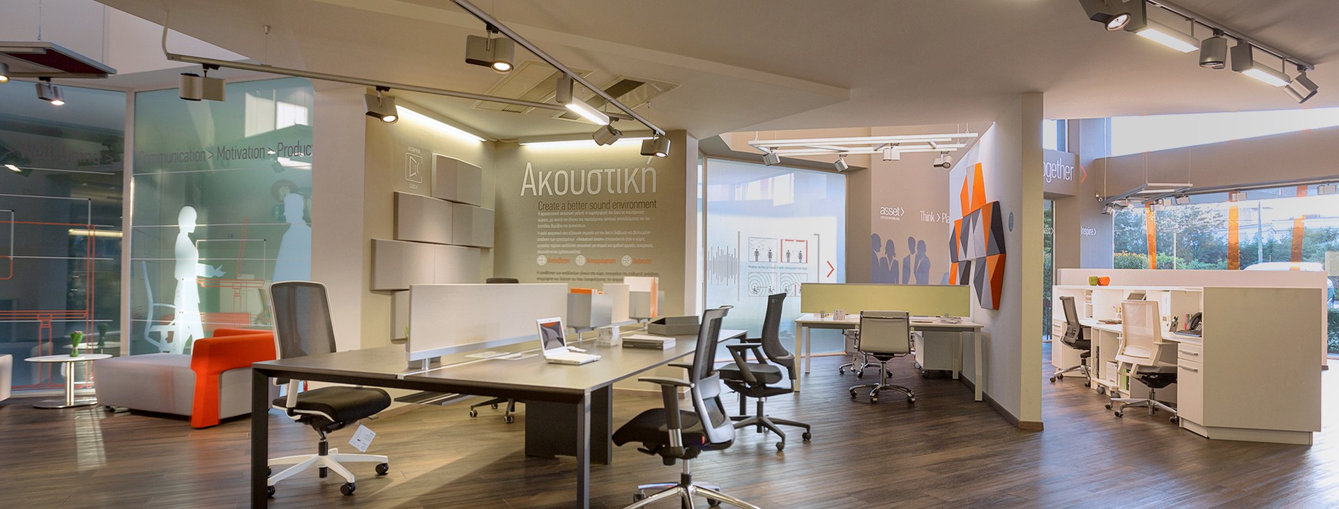 Asset Office Interiors