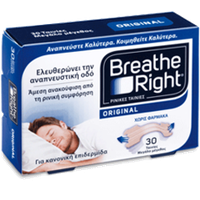 BREATH RIGHT MEDIUM 30ΤΕΜ