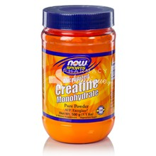 Now Sports CREATINE Monohydrate Powder (Vegetarian), 500gr