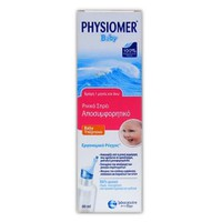 PHYSIOMER BABY HYPERTONIC NASAL SPRAY 60ML