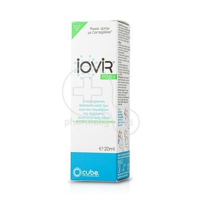 IOVIR - NEO Plus Nasal Spray - 20ml
