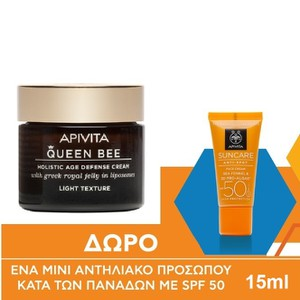 Apivita queen bee light