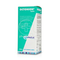 MEDICAL PHARMAQUALITY - OCTONION Σιρόπι - 200ml