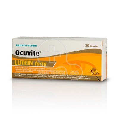 BAUSCH & LOMB - OCUVITE Lutein Forte - 30tabs