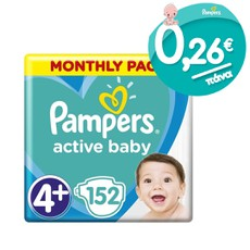 Pampers Active Baby MONTHLY PACK No4+ 10-15Kg 0,26€/Πάνα 152 Τμχ.