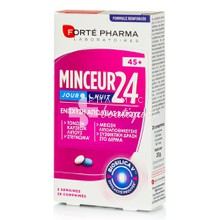 Forté Pharma Minceur 24 Fort (45+) - Αδυνάτισμα, 28 δισκία