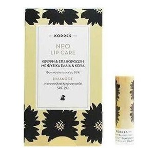 Korres lip balm sunflower