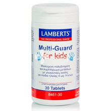 Lamberts MULTI GUARD For KIDS - Πολυβιταμίνη, 30tabs