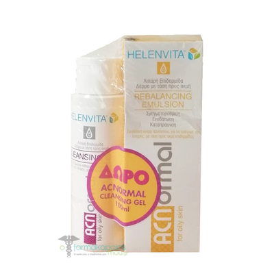 HELENVITA PROMO PACK REBALANCING EMULSION 60ML& CLEANSING GEL 100ML