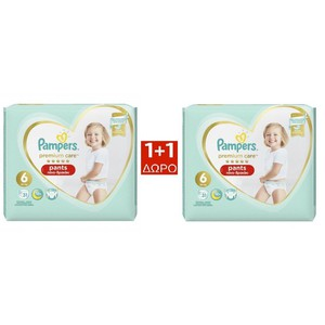 PAMPERS Premium pants N6 15+kg 31πάνες 1+1ΔΩΡΟ