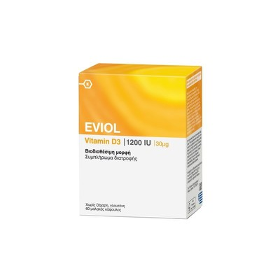 Eviol - Vitamin D3 1200IU (30μg) - 60caps