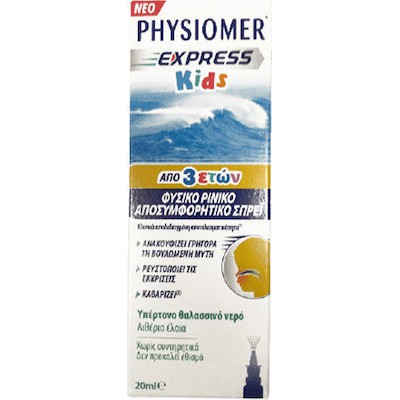 PHYSIOMER KIDS SPRAY EXPRESS