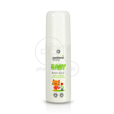 PANTHENOL EXTRA - BABY Body Milk - 100ml