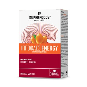 Superfoods hippoenergy