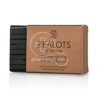 ZEALOTS OF NATURE - Pomegranate Soap For Face Peeling - 100gr