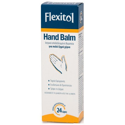 FLEXITOL HAND BALM (VERY DRY) 56GR BALM INTERTRA