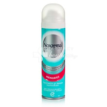 Noxzema Spray MEMORIES - Αποσμητικό Spray 48h, 150ml