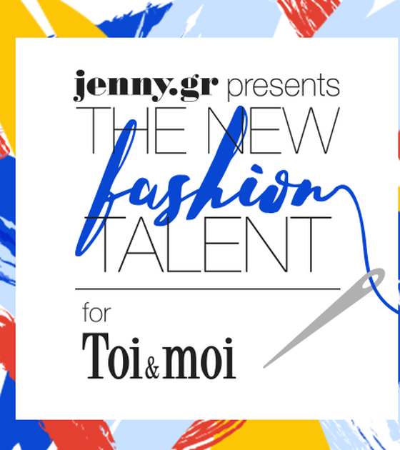 Are you the next fashion designer?