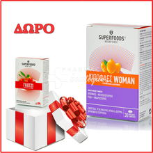 Superfoods ΙΠΠΟΦΑΕΣ WOMAN, 30caps