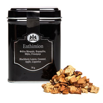 Greek Tea - Enthimion