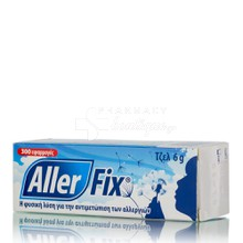 Intermed Aller Fix Gel - Αλλεργίες, 6gr