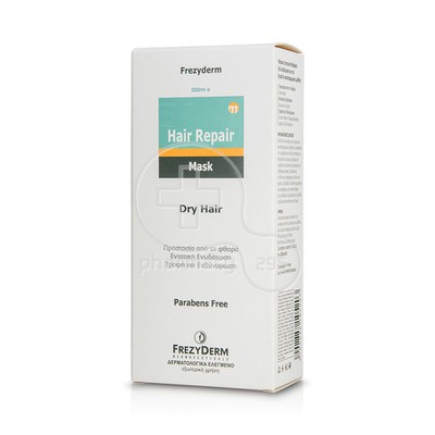 FREZYDERM - Hair Repair Mask - 200ml Dry Hair