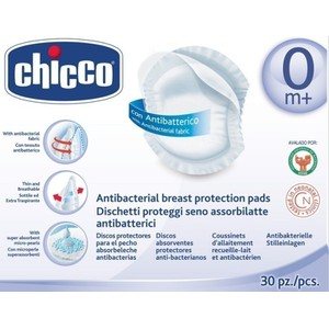 Antibacterial breast protection pads
