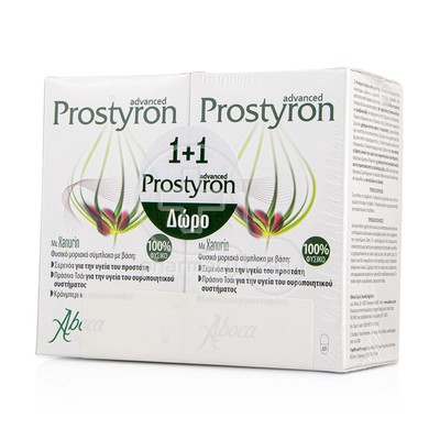 ABOCA - PROMO PACK 1+1 ΔΩΡΟ PROSTYRON Advanced - 60caps