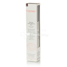 Avene Mascara Haute Tolerance BRUN - Καφέ, 7ml
