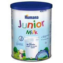 Humana Junior Milk Γάλα 450gr