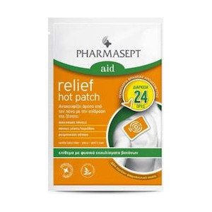 S3.gy.digital%2fboxpharmacy%2fuploads%2fasset%2fdata%2f31018%2fpharmasept aid relief hot patch   5pcs