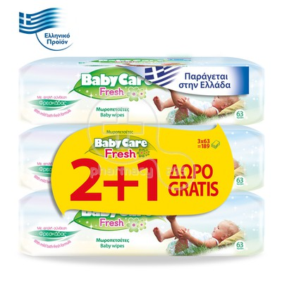BABYCARE - PROMO PACK 2+1 ΔΩΡΟ BabyCare Fresh Μωρομάντηλα - 3x63τεμ.