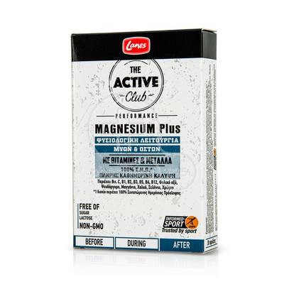 LANES - THE ACTIVE CLUB Magnesium Plus - 30tabs