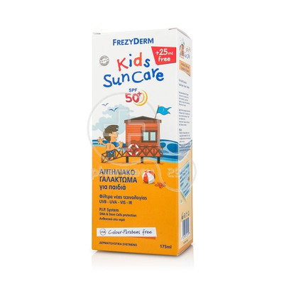 FREZYDERM - PROMO PACK KIDS Sun Care SPF50+ ΜΕ 25ml ΕΠΙΠΛΕΟΝ ΠΡΟΪΟΝ - 175ml