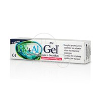INTERMED - Hy+Al Gel - 30gr