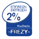 Frezyderm 2 badge