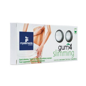 My elements gum for slimming 10gums