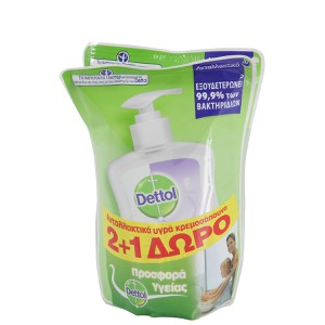 Dettol 2 1 gift liquid soap replacement in a sachet for sensitive skin