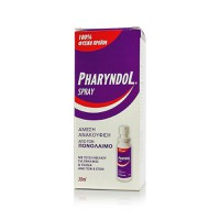 PHARYNDOL SPRAY ADULTS 30ML