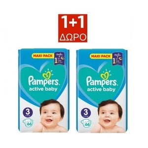 PAMPERS Active baby dry sleep N3 6-10kg maxi pack 66πάνες 1+1 ΔΩΡΟ