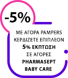 Discount pamperssmall 2