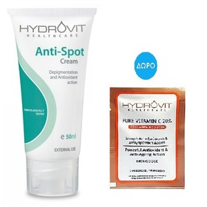 HYDROVIT Anti-spot cream 50ml & ΔΩΡΟ Pure vitamin